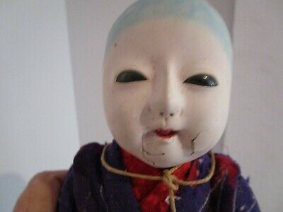 "Signed Antique 12"" Ichimatsu Gofun Paper Mache Oriental Doll - Circa 1890   #2 2"