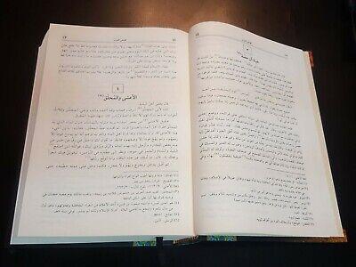 ARABIC LITERATURE BOOK. Arabs Stories BY Abu Al-Fadl, Al-Begawi and Gad Al-Mawla 4