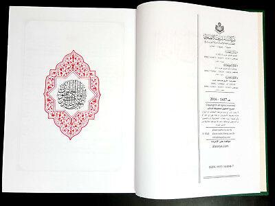 ISLAMIC BOOK. TAFSIR AL-QURAN. AL-JALALAYN. p in  2016 4