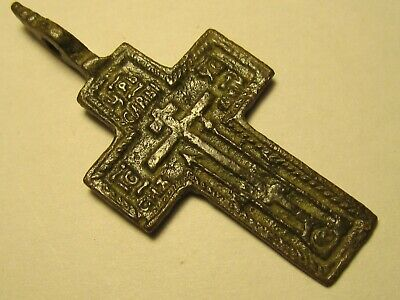 """ANTIQUE 18-19th CENTURY LARGE ORTHODOX """"OLD BELIEVERS"""" ORNATE CROSS PSALM 68 K71 3"""
