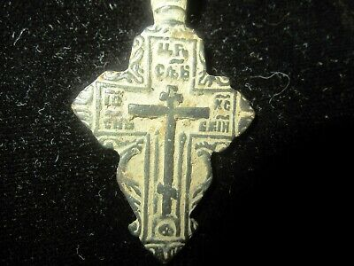 AUTHENTIC LATE MEDIEVAL BRONZE CHRISTIAN CROSS PENDANT approx. 700 years old 2