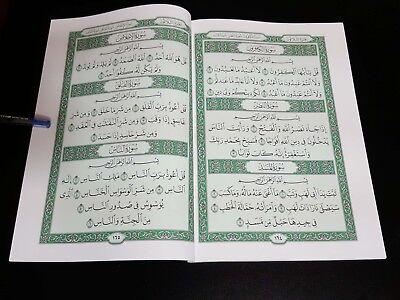 The holy Quran  Koran. Quarter Of  yāsīn Yaseen . King Fahad  P. Madinah 2018 8