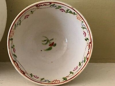 "Antique Chinese Tea Cup (2.25"") & Saucer (5.5"") Famille Rose 7"
