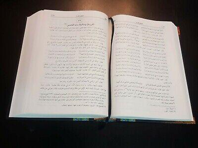 ARABIC LITERATURE BOOK. Arabs Stories BY Abu Al-Fadl, Al-Begawi and Gad Al-Mawla 10