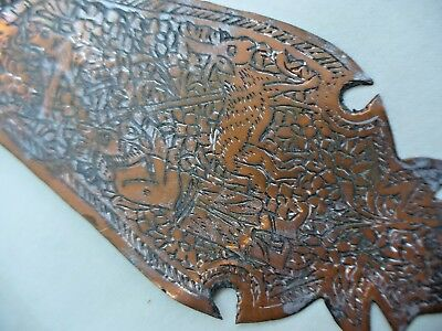 LADLE ANTIQUE HANDMADE COPPER TIN PLATE ENGRAVINGS MIDDLE EAST 19thי CENTURY 7