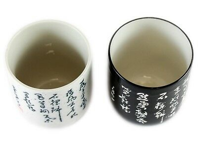 Tang Tea Poem Chinese Teacup, Cup. 2