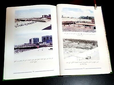 Islamic Book about Jannat al-Baqī' in Medina and Companions of Prophet places Fu 4