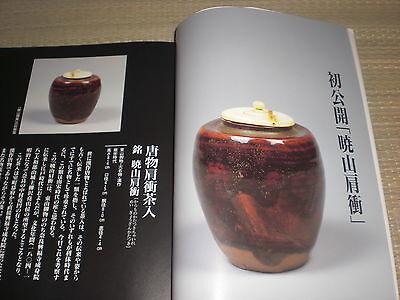 Japanese Tea Ceremony Tools Art Book Chadogu no Sekai 5 CHAIRE Koicha Tea Caddy 4