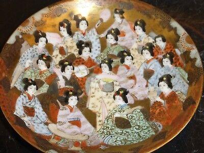 "Antique Japanese Kutani Porcelain GEISHAS Cup Signed ""Dai Nippon Nakamura"" 7"