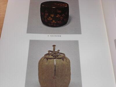 Japanese Tea Ceremony CHADO Equipment Antique Art Book 11 USUCHAKI Natsume Caddy 3