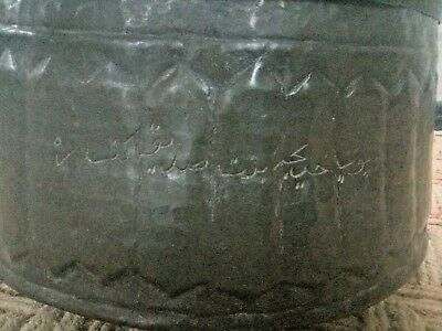 Antique Great Calligraphy Carved Copper Islamic Mughal Religious Big storage Box 8