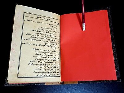 ARABIC LITERATURE ANTIQUE BOOK (Qalaid al-Iqyan) BY Al-Fath ibn Khaqan P 1902 2