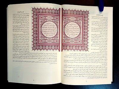 THE HOLY QURAN  KORAN & AL-TAFSIR Al-MOYASSER. KING FAHAD P IN MADINAH.Shape Nu1 4