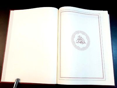 The holy Quran  Koran. Practical way to meditate the Quran. P. Saudi Arabia 2017 10