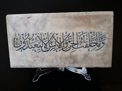Extraordinary Piece.  Al Andalus Spanish Marble With Arab Inscriptions Ummayad 6
