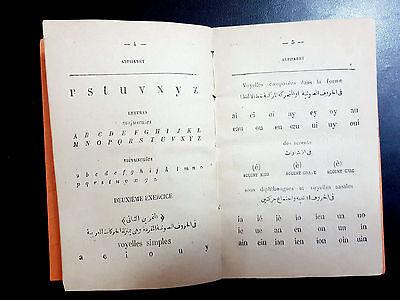 ANTIQE ARABIC FRENCH DICTIONARY.  ALPHABET et PREMIER LIVRE DE LECTURE. 1873 3