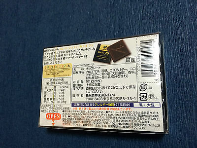 1 x box 70% Cacao Carre De Chocolat - by Morinaga - Japanese Dark Chocolate 2