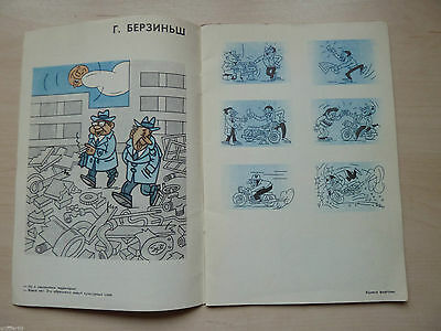 collectible journal zhurnal 1975 DADZIS