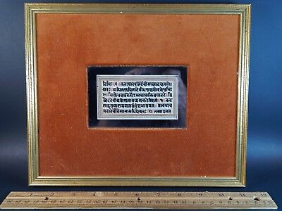 Rare Indo Persian Mughal Qujar Book Fragment Double Sided Frame See Both Sides 2