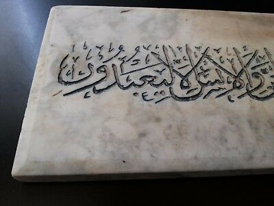 Extraordinary Piece.  Al Andalus Spanish Marble With Arab Inscriptions Ummayad 5