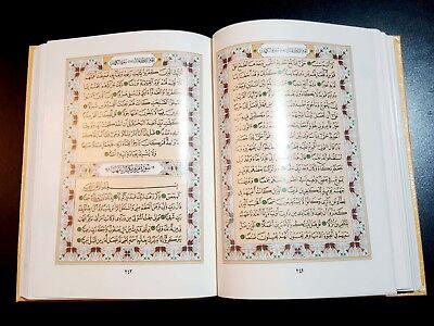 Fancy Antique. The holy Quran  Koran. P. in Beirut 1979 7