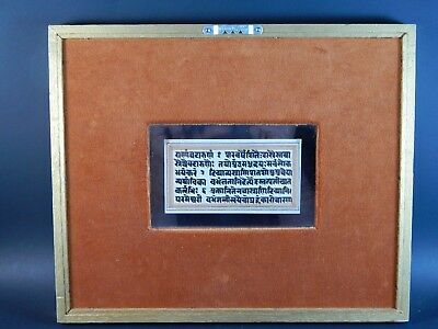 Rare Indo Persian Mughal Qujar Book Fragment Double Sided Frame See Both Sides 4