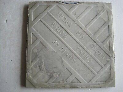 ANTIQUE MINTON - MOYR SMITH - TENNYSON'S IDYLLS OF THE KING TILE - GERAINT c1876 4