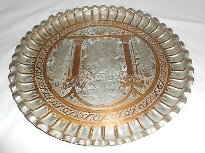 """Vintage 14"""" Silver & Copper Arabic Middle Eastern Persian Plate 8"""
