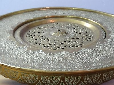 Antique Islamic / Ottoman / Persian  Arabic Copper or Brass hand wash dish bowl 6 • CAD $1,066.07
