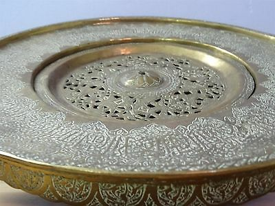 Antique Islamic / Ottoman / Persian  Arabic Copper or Brass hand wash dish bowl 6