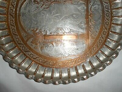 """Vintage 14"""" Silver & Copper Arabic Middle Eastern Persian Plate 5"""