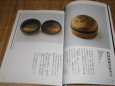 Japanese Tea Ceremony Tools Photobook Chadogu no Sekai 10 Kogo Incense Container