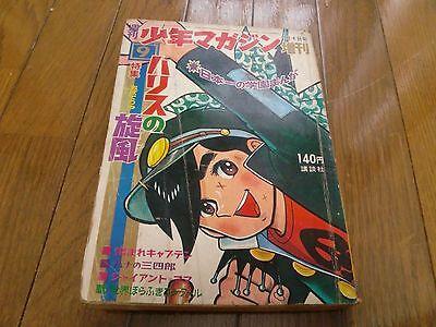 "1967-68  ""harisu no kaze"" Japan Comic Magazine Anime manga Tetsuya Chiba  RARE"