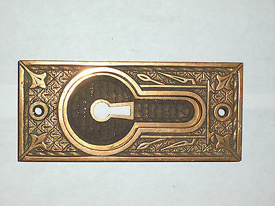 Antique Eastlake Pocket Door PullMarked G357 1/4 2