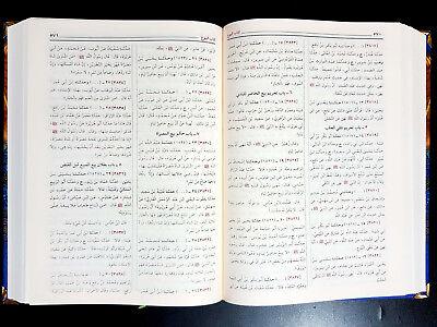 ISLAMIC BOOK. SAHIH MUSLIM   . P IN 2016 Prophet hadith 9