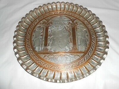 """Vintage 14"""" Silver & Copper Arabic Middle Eastern Persian Plate 2"""