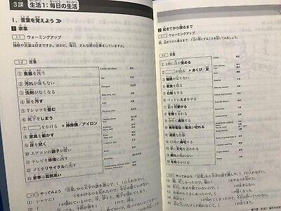 JLPT N3 VOCABULARY Shin Kanzen Master Japanese Language Proficiency Test  Japan