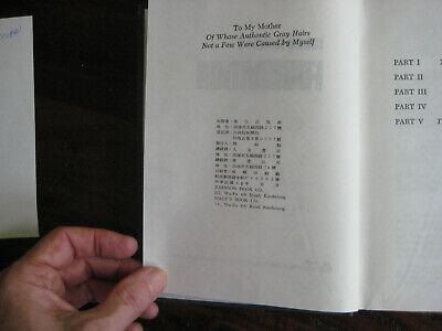 Isaac Asimov The Foundation Trilogy Taiwan Piracy edition (Avon) pirate 7