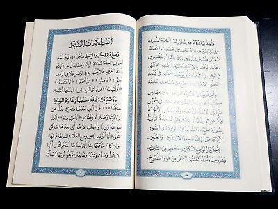 The holy Quran  Koran. Arabic text. King Fahad  P. in Madinah 2018 Big size 9