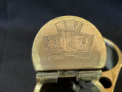 OLD VTG ANTIQUE Chinese Engraved Brass Smoking Pipe With Tweezers/Forceps