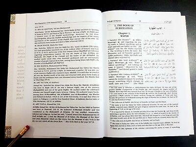 ISLAMIC BOOK (BULUGH AL-MARAM) PROPHET HADITH P in 2002. English Arabic 5