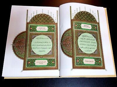 Fancy Antique. The holy Quran  Koran. P. in Beirut 1979 4
