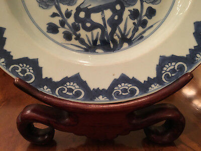 A Large Chinese Kangxi Blue and White Porcelain Plate #2. 3