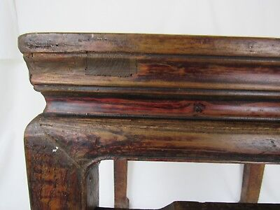 A pair of Chinese Antique Cafe Table /Stool Ming Dynasty Style 3