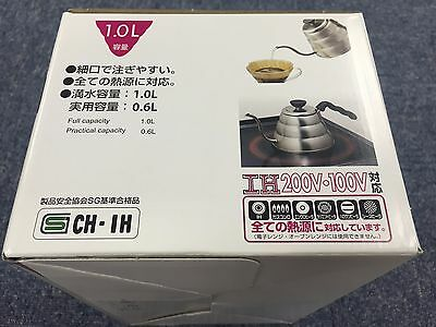 Hario V60 Buono Coffee Drip Kettle 1,000ml VKB-100HSV VKB-100 MADE IN JAPAN 4