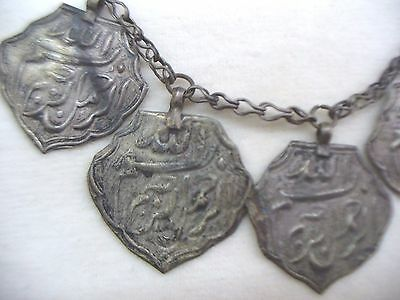 NECKLACE ANTIQUE SILVER WITH ISLAM KOREAN QUOTATIONS PERSIA EARLY 20th CENTURY 5