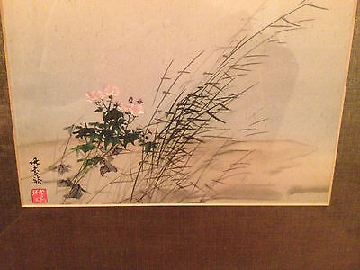 Vintage Possibly Antique Japanese or Chinese Print Signed w/ Ducks & Flowers
