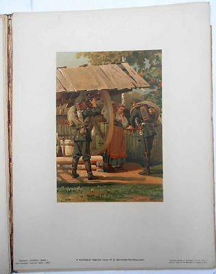 1892 Imperial Russia NIVA ALBUM with 9 Painting Reproductions RARE 6