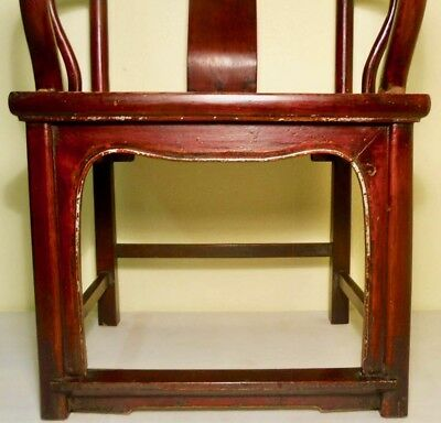 Antique Chinese Ming Chairs (2773) (Pair), Circa 1800-1849 6