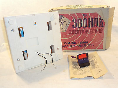 Vintage 1973 Russian Ussr Alarm Door Bell Solenoid * Tin - Don * 220V + Box 4